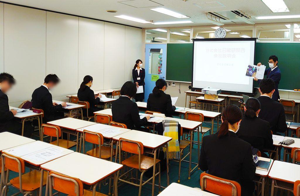 3月の会社説明会を開催しました(^_^)v