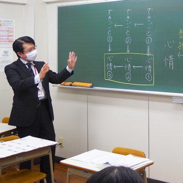 国語プログラム2